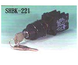 山河 附锁按鈕开关 SHBK-221