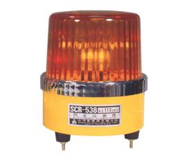 山河 警示灯 SCR-538