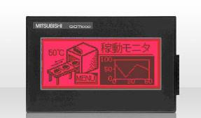 三菱 人机界面 GT1020