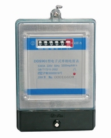 人民企业 电子式单相电度表 DDS901