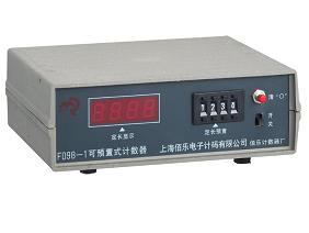 可预置式计数器 FD98-1