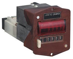 计数继电器 JDM2-42