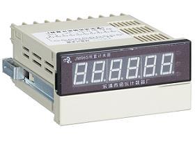 预置计米器 JM96S