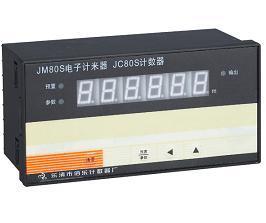 计数器/计米器 JM80S