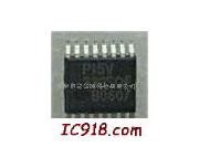 集成电路 PI5V330SQ