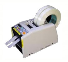 优质素胶纸机 ZCUT-7
