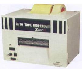 优质素胶纸机 ZCUT-3150