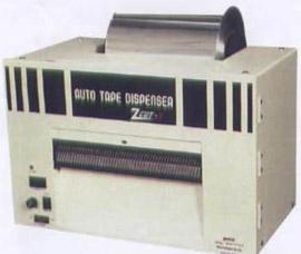 优质素胶纸机 ZCUT-3250