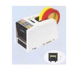 自动胶纸机 RT-5000