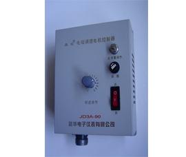 电磁调速电动机控制装置 JD3A-90