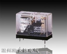 电磁继电器 JQX-14FC