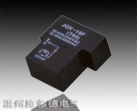 电磁继电器 JQX-15F T90