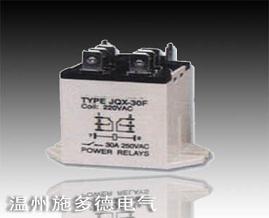 电磁继电器 JQX-30F