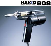轻便式吸锡枪 HAKKO 808