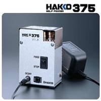 自动出锡机  HAKKO 375