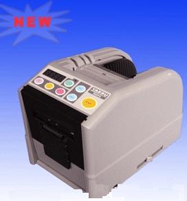 胶纸机 Yaesu ZCUT-9