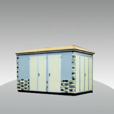 高压/低压预装式智能型变电站 YBW-40.5