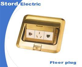 地板插 MRT200-F