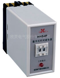 欣灵 数字式时间继电器 HHS4P(JS14P)