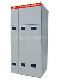欣灵 高压液阻软起动柜 XLR4-3000