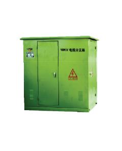 人民开关 SF6六氟化硫负荷开关电缆分接箱 DFW8-12/630
