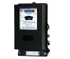 电能表 DTM864-4