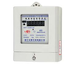 单相电子式多费率电度表 DDSF633