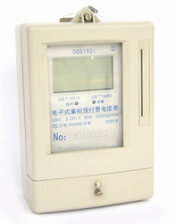 人民企业 单相电子式预付费电度表 DDSY901