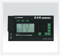 爱克斯 电气火灾监控探测器 AFD2