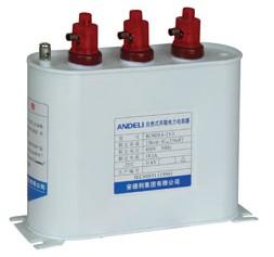 安德利 自愈式低电压并联电容器 BSMJ0.4