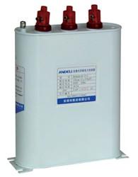 安德利 自愈式低电压并联电容器 BSMJ0.45