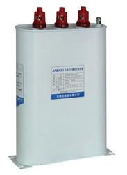 安德利 自愈式低电压并联电容器 BSMJ0.525