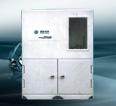 三相电表箱 TFJBX3P-W1