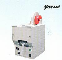 优质素胶纸机