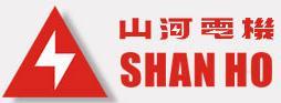 山河 SHANHO 台湾